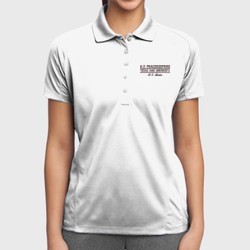 A-2 Mom Dri Mesh Polo